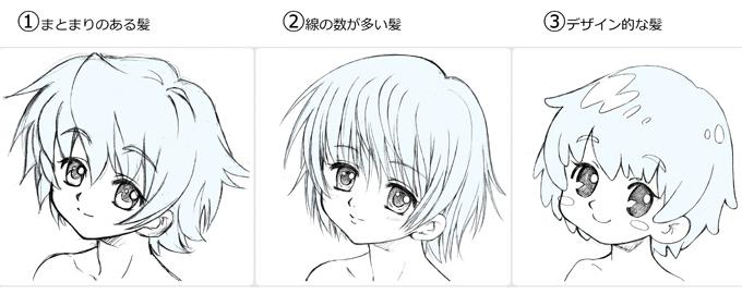 簡単髪の描き方アニメマンガ かわいい髪の毛を描くコツ